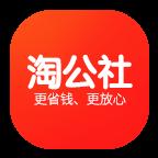 淘公社�O果版1.0 官方版