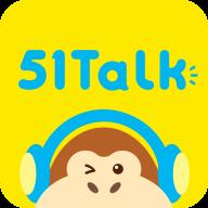 51Talk青少儿英语v2.8.2安卓版