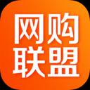 网购省钱联盟手机版v1.0.2