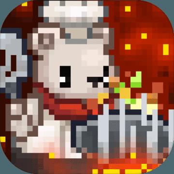 料理王烹神中文安卓版v1.0.0