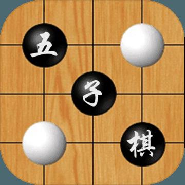 快手五子棋最新版v1.0