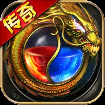 龙之传奇2手游安卓版v1.0.0