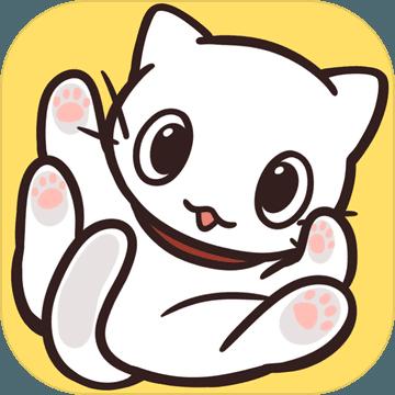 猫咪饲养日常下载中文版v1.0.0