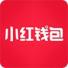 小红钱包手机版v1.5.0