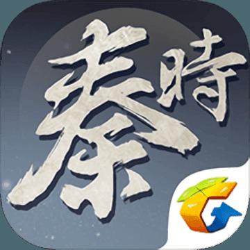 腾讯秦时明月手游官方版v1.1