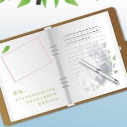 小黑笔记最新版v1.0