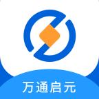 万通启元最新版v1.0.1