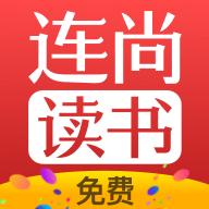 抖音连尚读书悬疑小说appv2.3.4.3