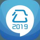 2019公��T考�appv11.2.1