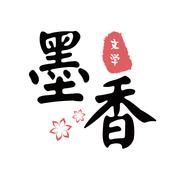 墨香文学网手机版v1.0.0