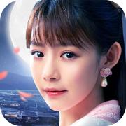 盛唐幻夜手游安卓正版v1.2.4