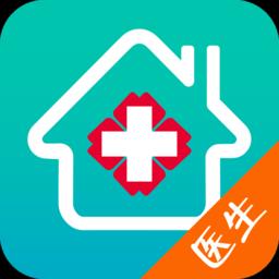 张家口市第一医院医生端手机版v2.8