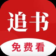 全民追书破解版v1.7.2