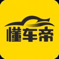 懂车帝app新版官方下载v6.0.2