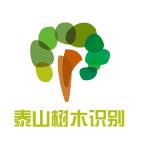 泰山树木识别手机版v1.0