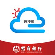 招商银行智慧云按揭app苹果版v1.0