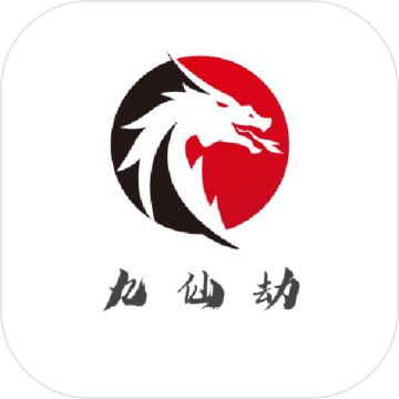 九仙劫手游安卓版v1.5.82