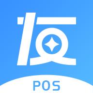 友POS手机版V1.0