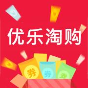 优乐淘购appv2.1.5