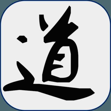 ��道蓬�R手游最新版v1.0