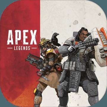 Apex英雄手游下�dv1.0