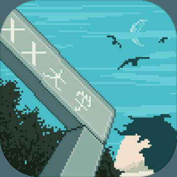 下一站我的大�W安卓版v3.8.5