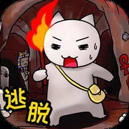 白猫大冒险金字塔篇中文版v1.4.1