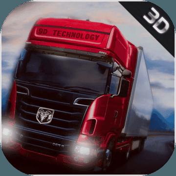 模拟山地货车运输安卓版v1.0.0
