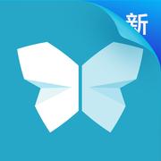 印象笔记扫描宝appv4.1
