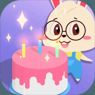 宝宝做蛋糕游戏1.0.0 安卓最新版