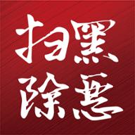 平安普洱1.0.7安卓版