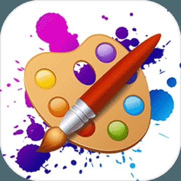 绘画大师手游v2.2.0