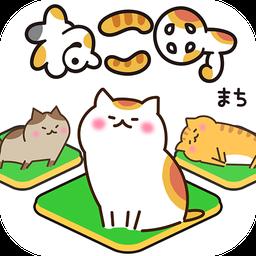 猫咪城巨大猫咪之地手游v1.0