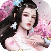 仙魂3D手游安卓版v1.0