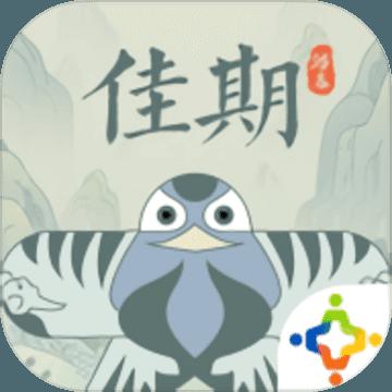 佳期踏春安卓版v1.9.3