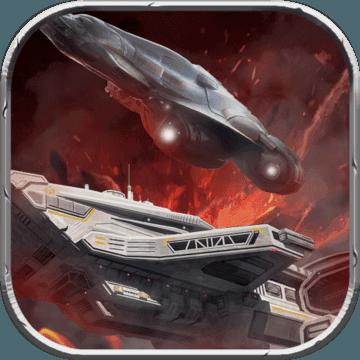 星际飞船大战测试版v1.8.0