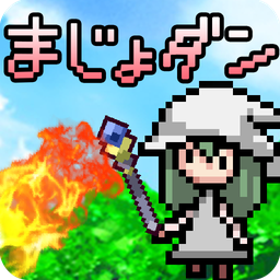 魔女与妖精地牢手游汉化版v1.0.3