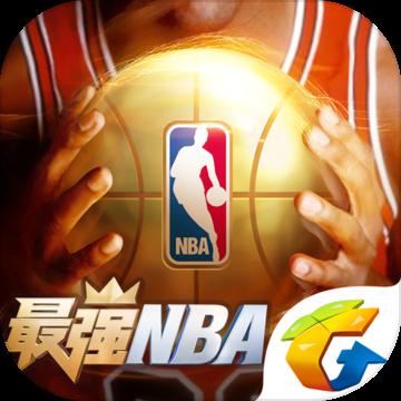 腾讯最强NBA游戏v1.24
