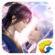 轩辕剑online腾讯手游苹果版v1.9.1