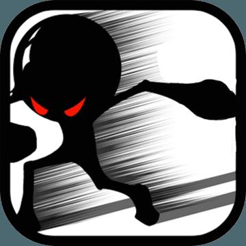 奔跑吧火柴人安卓正版v1.0.0