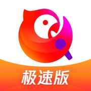 全民K歌极速版app苹果版v6.5.9