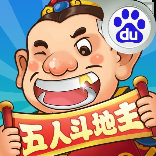 同城游五人斗地主安卓版下载v2.2.2
