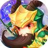 Q萌三国志安卓版v3.0