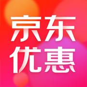 京东优惠极速版v9.5.0