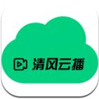 清风云播app手机版下载v1.0.5