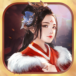 美人无双安卓版v1.0
