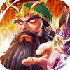 三国梦幻塔防苹果版v1.0