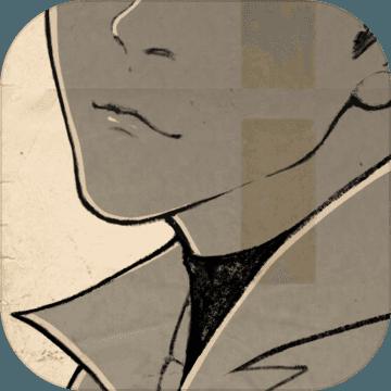 谍惊蛰手游预约v1.0