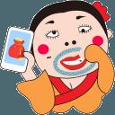 如花科技故事appv1.0.0