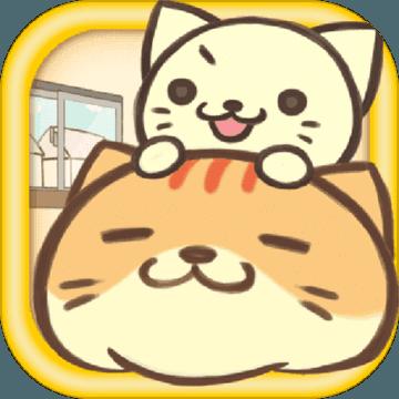 猫咪的毛安卓版v1.1.0
